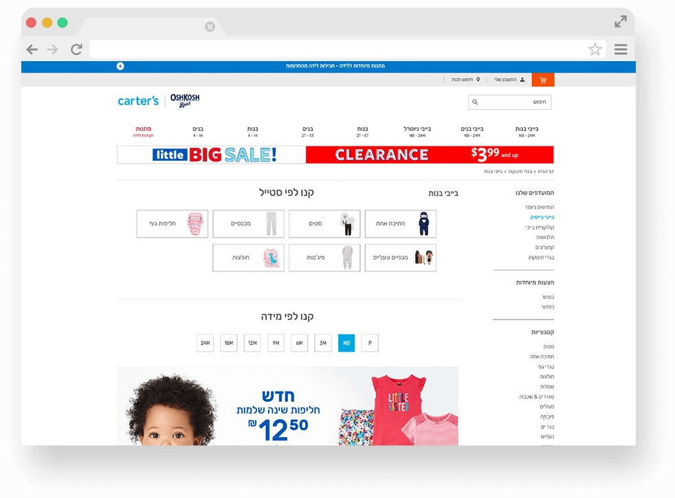 Ecommerce Desktop design